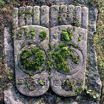 Buddha's Footprints at Chithurst MOnastery